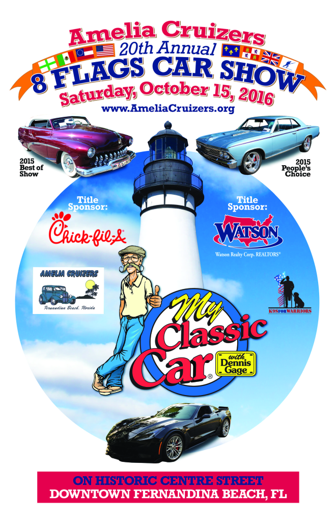 Amelia Cruizers 20th Annual 8-Flags Car Show Logo